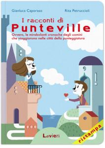 punteville_ristampa