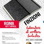 Le_vie_dello_stupore_ROMA_def